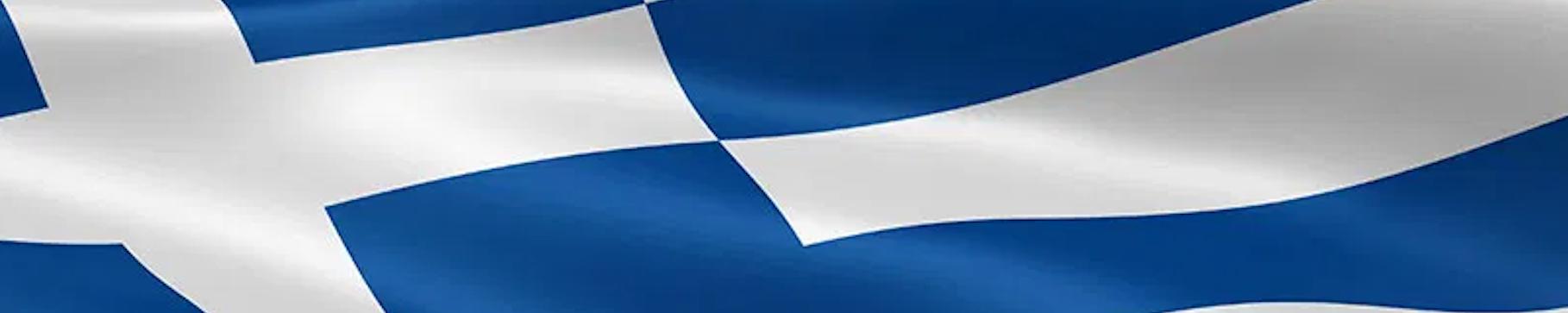 Verein Griechischer Eltern Künzelsau